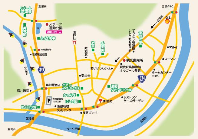 湯郷温泉マップ
